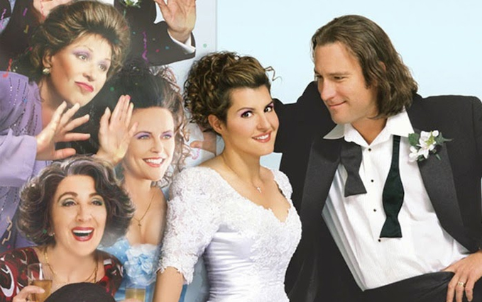 My big fat greek wedding photo